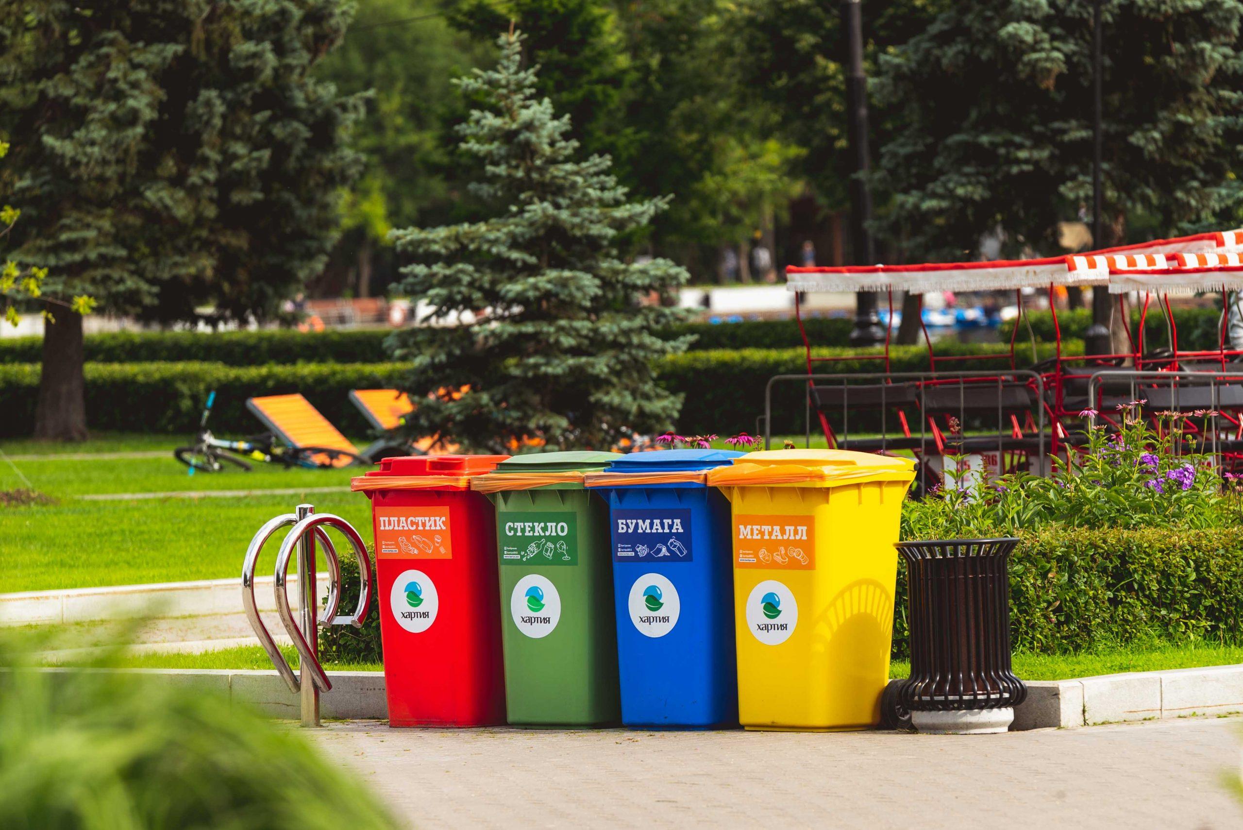 rolcontainers kleur kunststof